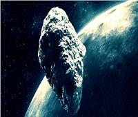 كويكب مكتشف حديثاً يقترب من الأرض غدًا
