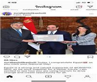 الأمين العام لمنظمة السياحة العالمية يهنئ مصر في ذكرى ثورة 23 يوليو