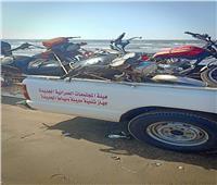 حملة مكبرةً للقضاء على ظاهرة«الموتوسيكل» بشواطئ دمياط الجديدة