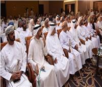 اختتام فعاليات المنتدي العربي الأول للسياحة والتراث بسلطنة عمان