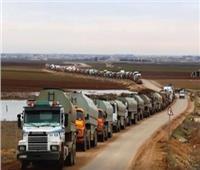 العراق: إحباط محاولة لتهريب النفط في كركوك