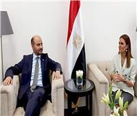 وزيرة الاستثمار تلتقي رئيس صندوق الأوبك للتنمية الدولية