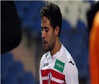 محمد إبراهيم يعلن الرحيل عن نادي الزمالك