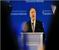 وزير الخارجية الأمريكي: مستعدون للسفر إلى إيران إذا لزم الأمر