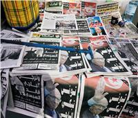 هيئة الانتخابات التونسية تنشر المطبوعات الخاصة بالتزكيات للانتخابات الرئاسية