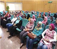 «القومي للمرأة» بالبحيرة ينظم برامج مكافحة ختان الإناث