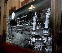 ناصر تركي: نسعى لوصول بوابة العمرة الإلكترونية إلى العالمية