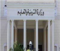 طلاب مدرسة «لم ينجح أحد» يرفضون قرار وزير التعليم