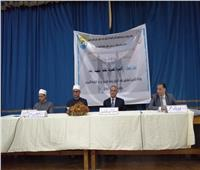 البحوث الإسلامية: «العلم والمعرفة» الطريق الأمثل لاستقرار الأسرة