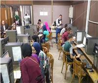تنسيق الجامعات 2019| ننشر الجامعات الحكومية والخاصة المعتمدة من التعليم العالي