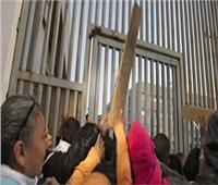 مقتل 52 شخصًا في أعمال شغب في سجن برازيلي