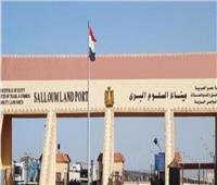 عودة 523 مصريًا من ليبيا وعبور 379 شاحنة عبر منفذ السلوم