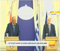 بث مباشر| مؤتمر صحفي لوزير الخارجية ونظيره اليوناني بأثينا