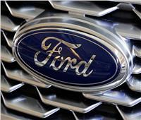 فورد تطلق النسخة٢٠ من برنامجها «منح فورد للمحافظة على البيئة»