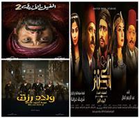 أفلام عيد الأضحى 2019.. منافسة على «صفيح ساخن»