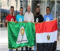 جامعة المنوفية تشارك في المسابقة العالمية للروبوكون بأمريكا