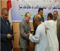 توزيع ٣٦٠ تأشيرة لحجاج الجمعيات الأهلية بكفر الشيخ
