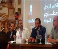 أحمد عبد العزيز: طورنا فلسفة المهرجان القومي للمسرح.. ونعمل بدون ميزانية