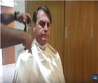 فيديو| رئيس البرازيل يلغي موعده مع وزير خارجية فرنسا لـ«قص شعره»