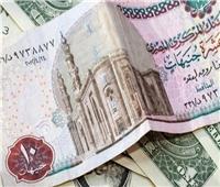 بعد خفض الفيدرالي الأمريكي أسعار الفائدة.. تعرف على توقعات الخبراء للجنيه المصري