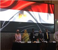 مصر تدعو أعضاء الاتحاد الإفريقي للتصديق على إنشاء وكالة الدواء الإفريقية