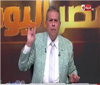 توفيق عكاشة: الرئيس السيسي لم ينسب لنفسه الإنجازات في مصر