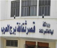 أحمد عواض وأشرف زكى يزوران قصر ثقافة برج العرب بالإسكندرية