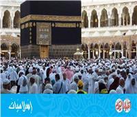 فتاوى الحج  متى يسقط طواف القدوم؟.. «البحوث الإسلامية» تجيب