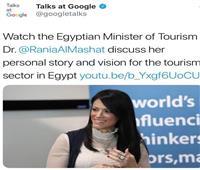 جوجل تستضيف وزيرة السياحة المصرية ضمن القادة البارزين وصناع التغيير