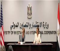 الولايات المتحدة الأمريكية توقع اتفاقيات بـ59 مليون دولار مع مصر