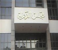 ٨ سبتمبر الطعن لإلغاء حكم عودة بث قناة Ltc