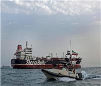 إيران تكشف هوية ناقلة النفط المحتجزة بالخليج العربي