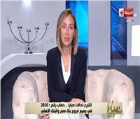 فيديو| ريهام سعيد توجة رسالة مؤثرة للرئيس عبد الفتاح السيسي