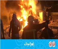 هل الميت في حريق «شهيد» ؟.. «المفتي السابق» يجيب