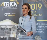 وزيرة الاستثمار تشهد إطلاق المنتدى الثاني للاستثمار في إفريقيا