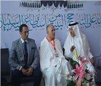 صور| السفير السعودي يودع رئيس بعثة الحج بمطار القاهرة