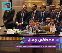 مؤتمر الشباب| حكومة المحاكاة: فرصة لعرض طموحات الأجيال الجديدة