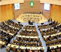 «الخارجية» تطالب البرلمان الإفريقي النظر في تجمع البرلمانيين بدول حوض النيل
