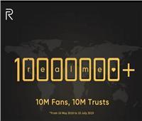 «realme» تبيع 4.7 مليون هاتف في 3 أشهر