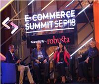سبتمبر المقبل.. انعقاد الدورة الثانية لقمة التجارة الإلكترونية «E-Commerce Summit»