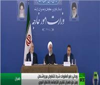 فيديو| تعرف على شروط الرئيس الإيراني لإحلال السلام مع أمريكا