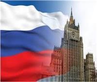 الخارجية الروسية: تجميد واشنطن أصول حكومة فنزويلا «إرهاب اقتصادي»