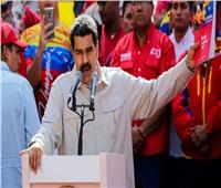 بعد قرصنة أموالها... فنزويلا تشكو واشنطن لمجلس الأمن
