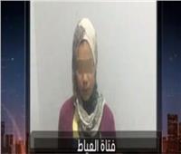 تجديد حبس فتاة العياط 15 يوما على ذمة التحقيقات