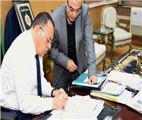 محافظة الشرقية تستعد للعام الدراسي الجديد بصيانة المباني