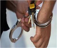 سقوط منتحلي صفة رجال شرطة للنصب على المواطنين بالقاهرة