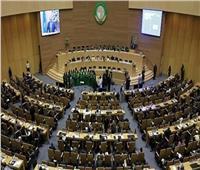 أعضاء بالبرلمان الأفريقى: الفقر والجهل من أسباب الإرهاب