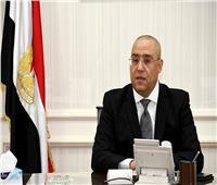 وزير الإسكان يقدم عرضا تفصيليا عن الأبراج الشاطئية بالعلمين الجديدة