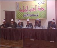 قبل انتهاء برنامج إعداد المفتي .. أمين البحوث الإسلامية يلتقي الوعاظ