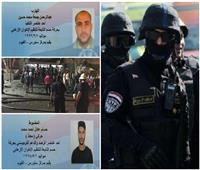كيف كشفت وزارة الداخلية هوية إرهابي «تفجير معهد الأورام»؟